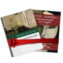 Autore shqiptare 3 Besnik Mustafaj – Fatos Kongoli